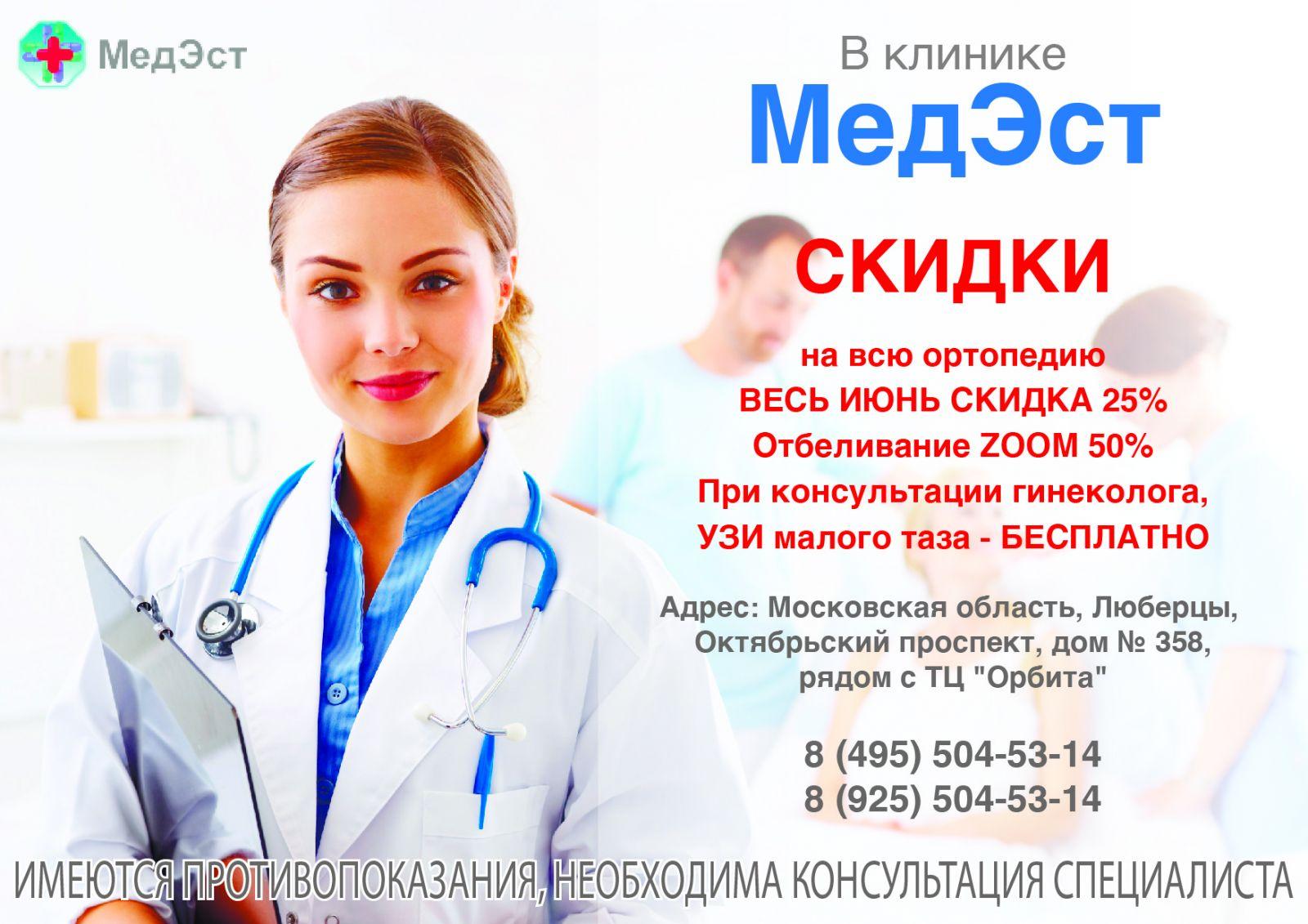 Люберецкий портал доска объявлений работа вакансии москве вахта проживанием свежие